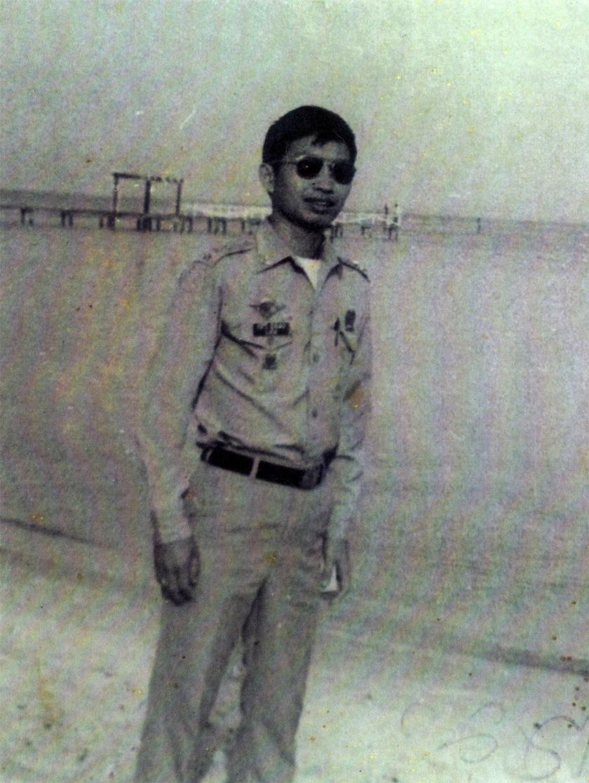 1972 Loong Khao