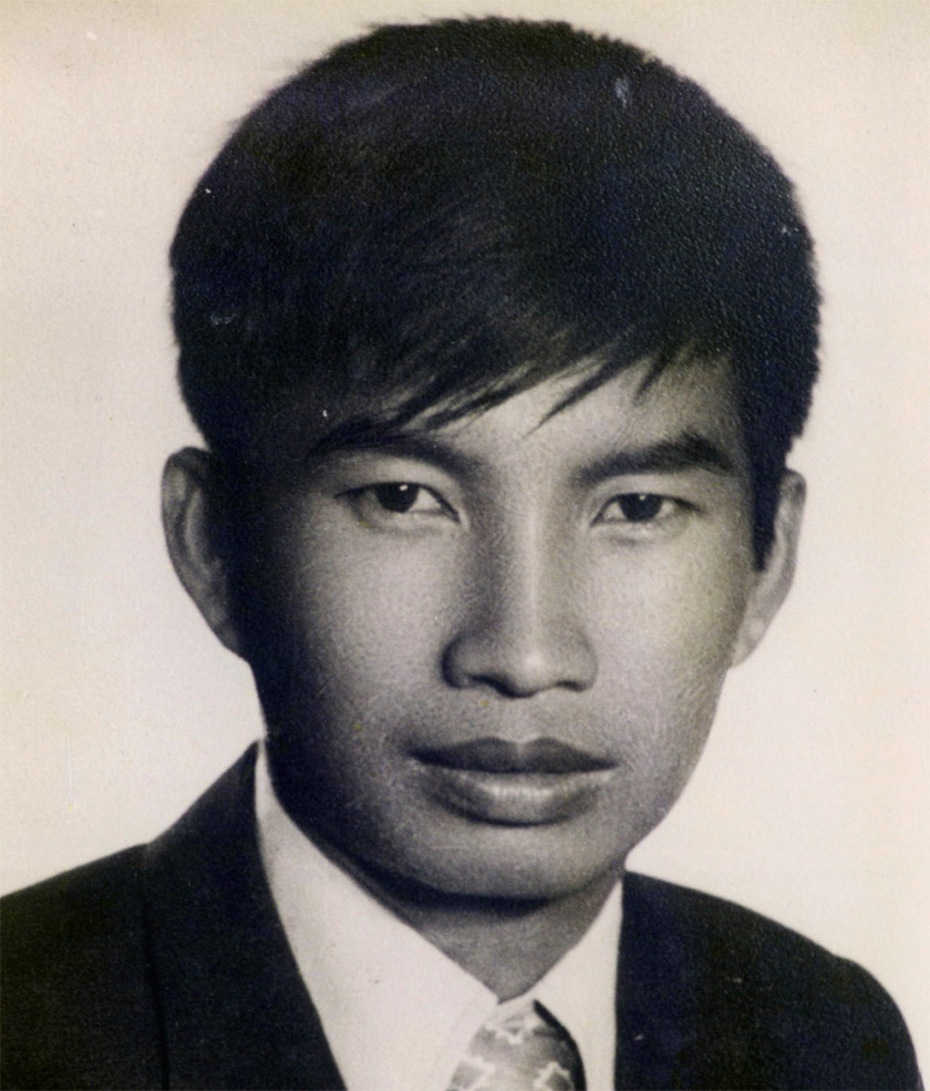 1975 Loong Khao