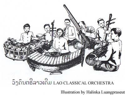 laoinstruments2