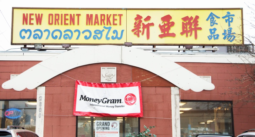 New Orient Market in Minneapolis, Minnesota